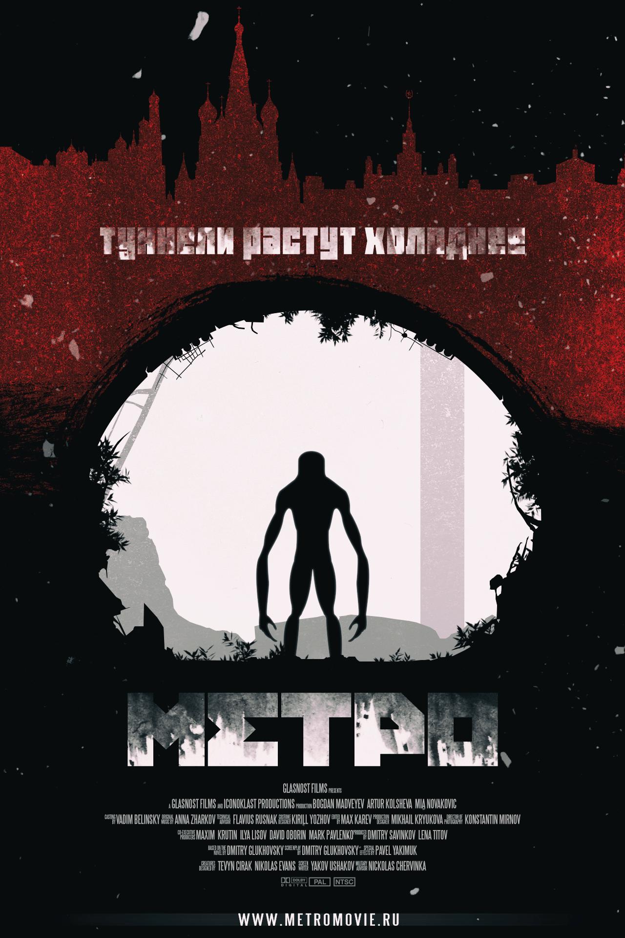 Metro 2033/Last-Light Movie Poster by PlushGiant