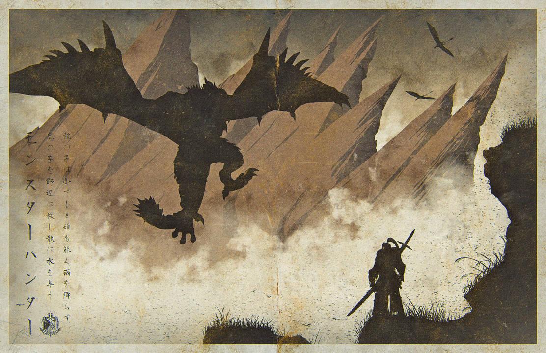 Monster Hunter World [Poster] by PlushGiant