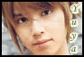 Yuya Tegoshi Stamp by WinenRoses