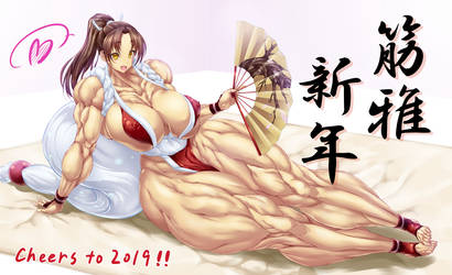 Mai Shiranui 2019 by PlasmaBeach