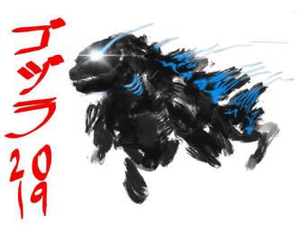 Godzilla Doodle 8/26 1 by Pulsarium