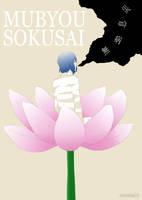 Mubyousokusai Cover (Yukimura Seiichi) by chacocat