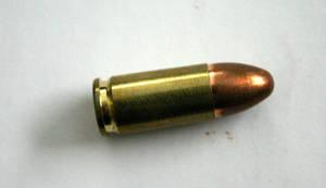 Bullet by Della-Stock