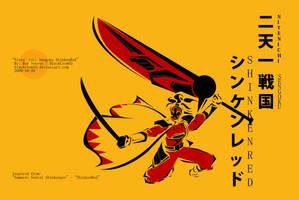 Niten'ichi Sengoku Shinkenred by blackcrow03