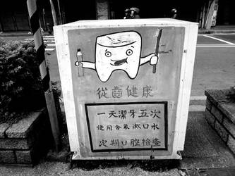 New Taipei Street Art - Brush Your Teeth by Ghostexorcist