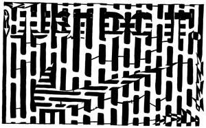 Nike Maze by ink-blot-mazes