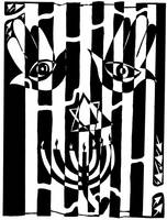 Happy Judaica Maze Art by ink-blot-mazes