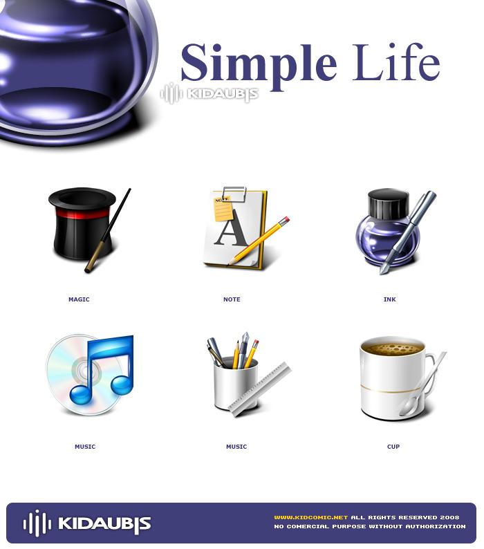 kidaubis_simple life by kidaubis