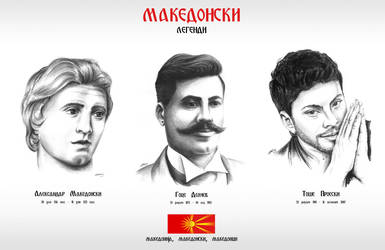 Macedonian legends by Slavche