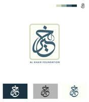 Khair Foundation - Logo by t4m3r