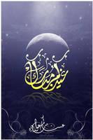 HAPPY EID . by Jacob-Joseph