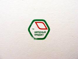 National product logo by 7menof