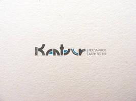 Kentaur logo by 7menof