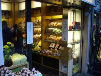 Japanese Shop by UnholyBlood