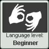 (Beginner) Sign Language Level Stamp by imakocoa