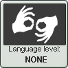 (None) Sign Language Level Stamp by imakocoa
