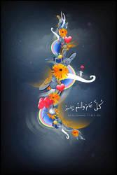 Eid Mubarak by TIME-24