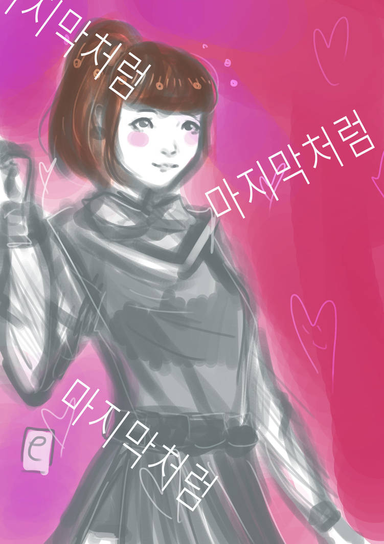 Lisa Blackpink As If It S Your Last By Sweet Coral On Deviantart