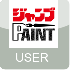 Jump Paint Stamp by Polarbearshygirl