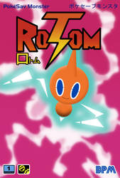 Rotom used Volteccer by BPMdotEXE