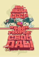 CCCP 002 by Sonicbeanz
