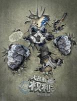 LUX'S REVENGE by Sonicbeanz