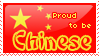Proud to be Chinese Stamp by Crystal-Artist