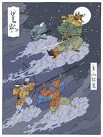 Star Fox as a Japanese Ukiyo-E by thejedhenry