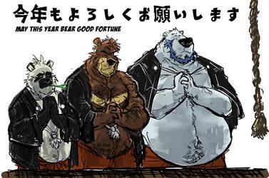 New Years Bears by aokamidu