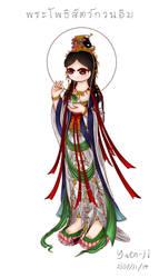 Avalokitesvara by Yuen-Ji