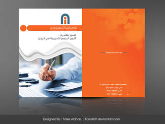 Folder 2 By Fares007 by fares007