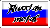 Russian Metal Stamp by eroticheskiy-vampyr
