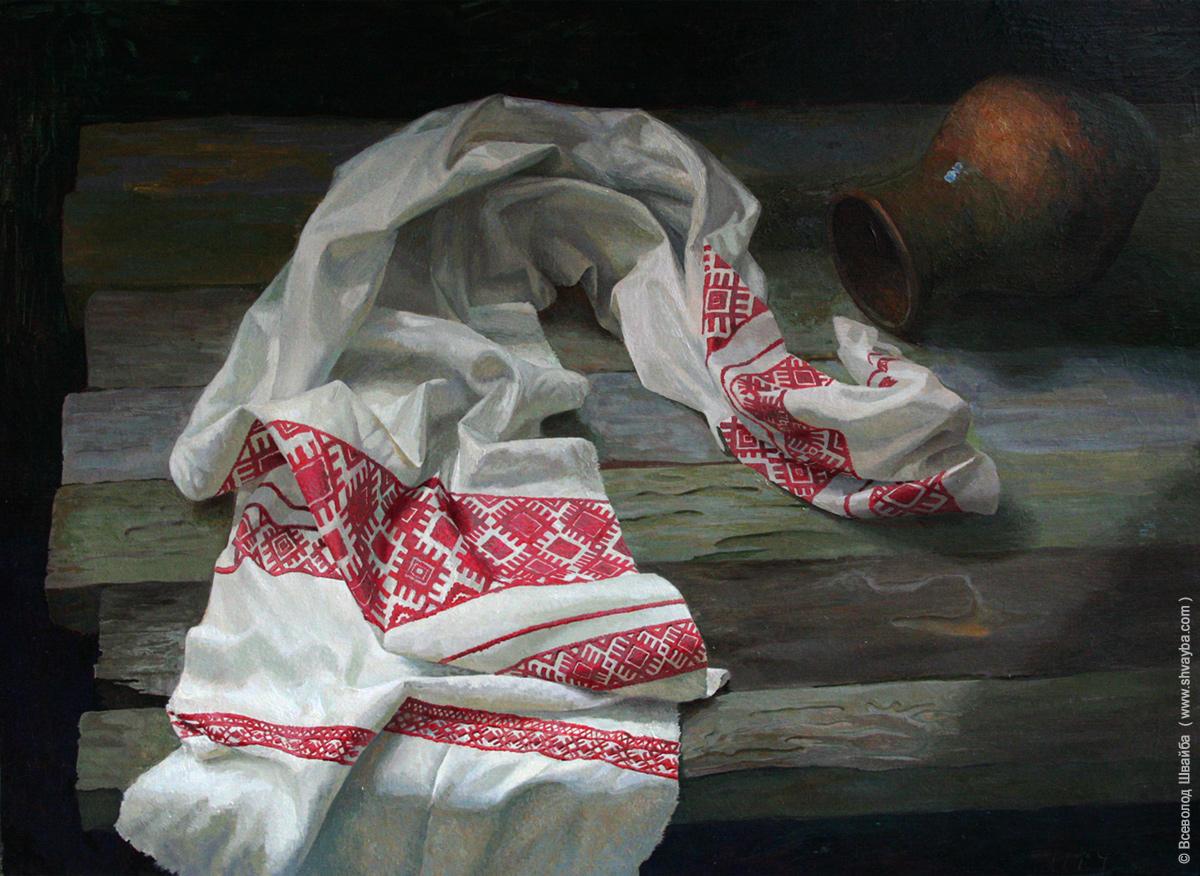 Bereavement by shvayba