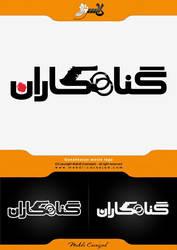 gonahkaran logo by arsalan-design