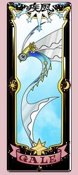 Cardcaptor Sakura Clear Card - Gale card by NakkiNya