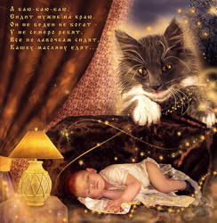 January: Cat-Bayun by Lughnara