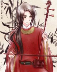 APH-China:Dragon Er-Hu by ericajc