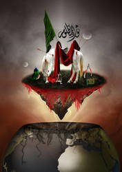 Revolution of the oppressed by A7layasmin