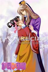 Saiunkoku-Ryuuki and Shuurei by yurecia