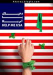 HELP ME USA by Aheney