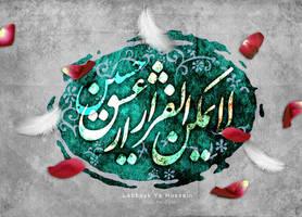 Eshgh Hossein by Aheney