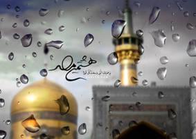 Emam Reza by Aheney