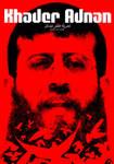 khader adnan by Aheney
