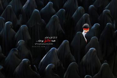 Hijab by Aheney