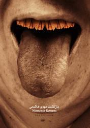 bazgashte mehdi hashemi? by Aheney