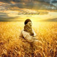 emam khameneyi by Aheney