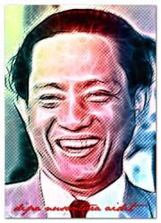 Dipa Nusantara Aidit by indesignesia