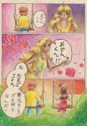 If Oden Kun characters were human? by juriTanaka