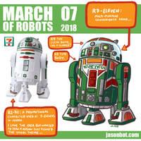 March of Robots 2018 07 by jasonhohoho