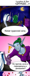 Druid Love Story - russian edition by lyciphur